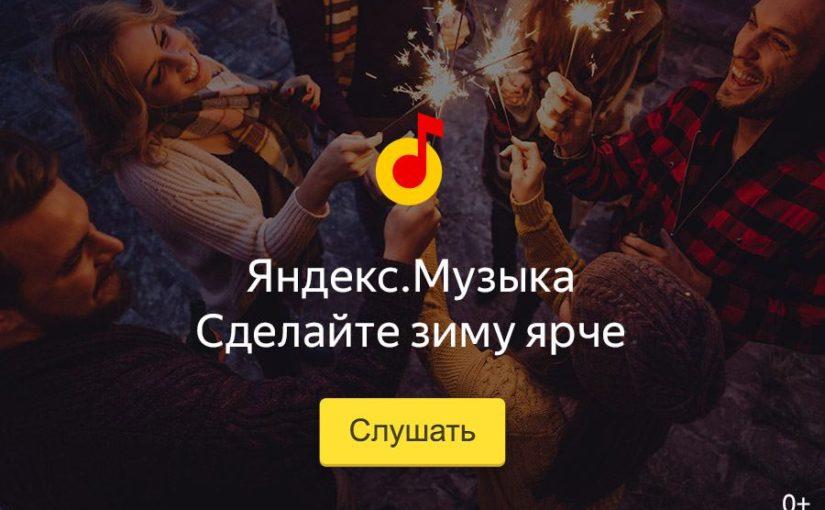 Приложение музыка вконтакте ultimate